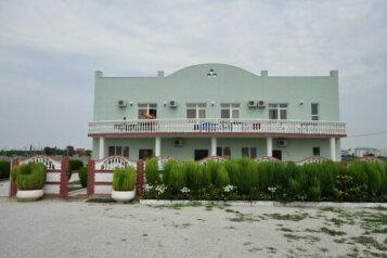 Гостевой дом, Песчаная улица, 1А на 9 номеров - Фотография 2