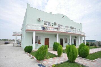 Гостевой дом, Песчаная улица, 1А на 9 номеров - Фотография 3