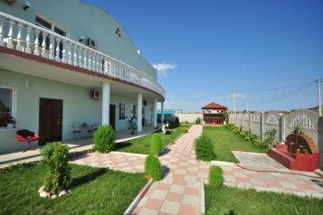 Гостевой дом, Песчаная улица, 1А на 9 номеров - Фотография 4