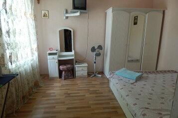 2-х комнатный домик на земле, 50 кв.м. на 5 человек, 2 спальни, улица Вити Коробкова, 24, Евпатория - Фотография 1