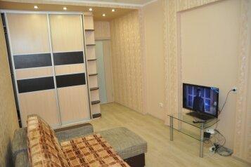 1-комн. квартира, 43 кв.м. на 2 человека, Светлая улица, 29, Ханты-Мансийск - Фотография 3