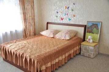 2-комн. квартира, 73 кв.м. на 3 человека, улица Гагарина, 29, Ханты-Мансийск - Фотография 1