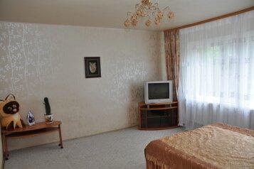 2-комн. квартира, 73 кв.м. на 3 человека, улица Гагарина, 29, Ханты-Мансийск - Фотография 3