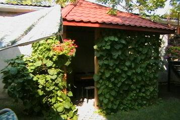 Гостевой дом на 4 человека, 4 спальни, переулок Д.Ульянова, 8, Евпатория - Фотография 1
