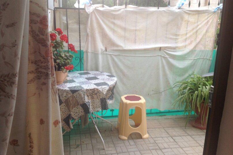 Эконом, улица Ивана Франко, 16, Евпатория - Фотография 1