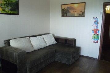 1-комн. квартира, 35 кв.м. на 3 человека, улица Володарского, 15А, Феодосия - Фотография 3