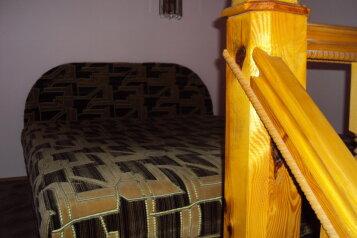 1-комн. квартира, 45 кв.м. на 4 человека, Украинская улица, 7, Феодосия - Фотография 4
