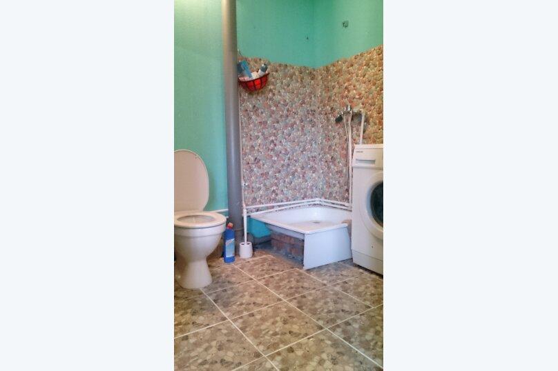 Бирюзовая Квартира, Лазурная , 15, Чемал - Фотография 1