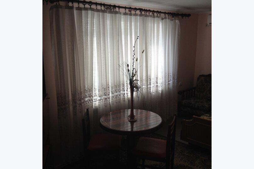 Корпус 1 Люкс 2-х комнатный, Гайдара, 10, Заозерное - Фотография 1