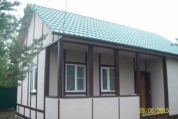Дом в д. Дальняя, 53 кв.м. на 6 человек, 3 спальни, СНТ Калинка ул. Пионерская , 17, Электрогорск - Фотография 1