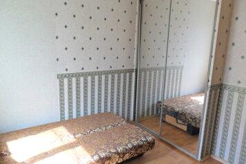 1-комн. квартира, 30 кв.м. на 2 человека, Авиационный переулок, 4, метро Аэропорт, Москва - Фотография 3