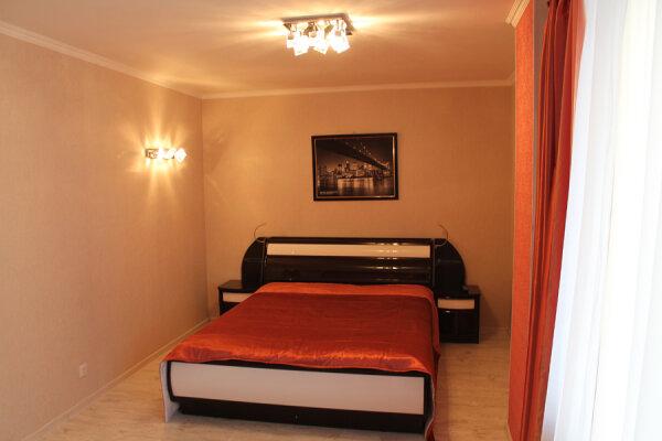 1-комн. квартира, 38 кв.м. на 2 человека, улица Энергетиков, 24, Центральный район, Тюмень - Фотография 1