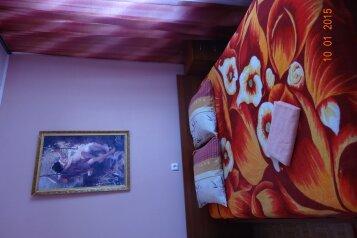 2-комн. квартира, 75 кв.м. на 3 человека, проспект Ленина, 6, новый город, Нерюнгри - Фотография 1