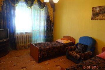 2-комн. квартира, 75 кв.м. на 3 человека, проспект Ленина, новый город, Нерюнгри - Фотография 2