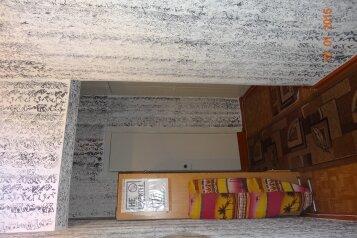 2-комн. квартира, 75 кв.м. на 3 человека, проспект Ленина, 6, новый город, Нерюнгри - Фотография 4