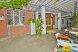 Гостевой дом, Терская улица на 10 номеров - Фотография 10