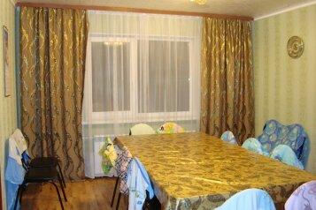 Сдам посуточно коттедж в Байкальске, 180 кв.м. на 14 человек, 7 спален, Береговая улица, 16, Байкальск - Фотография 2