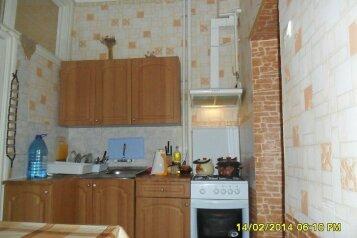 2-комн. квартира, 32 кв.м. на 5 человек, Tучина, Евпатория - Фотография 4
