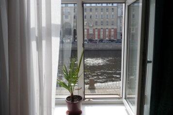 3-комн. квартира, 80 кв.м. на 9 человек, наб.Реки Фонтанки, Центральный район, Санкт-Петербург - Фотография 1