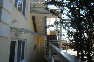 Гостевой дом, Форосский спуск, 15 на 4 номера - Фотография 1