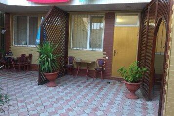 Мини-гостиница в Евпатории, улица Косицкого, 27 на 16 номеров - Фотография 4