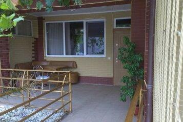 Мини-гостиница в Евпатории, улица Косицкого на 16 номеров - Фотография 4