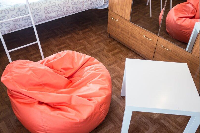 Женский номер, проспект Ленина, 61, Челябинск - Фотография 5