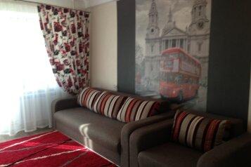 1-комн. квартира, 35 кв.м. на 2 человека, улица Репина, Севастополь - Фотография 1