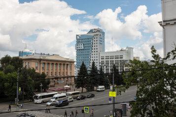 Хостел, проспект Ленина, 61 на 4 номера - Фотография 3