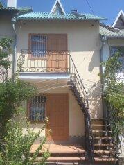 Гостевой дом, Солнечный переулок на 3 номера - Фотография 1