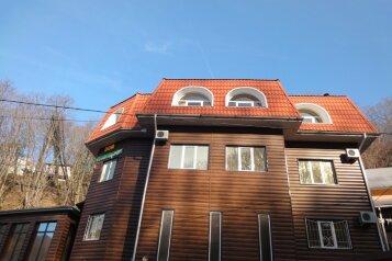 Гостевой дом, улица Кирова на 12 номеров - Фотография 1