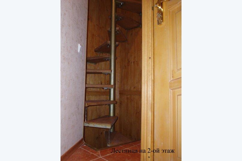 Эллинг, 100 кв.м. на 7 человек, 2 спальни, Отрадная , 25, Отрадное, Ялта - Фотография 12