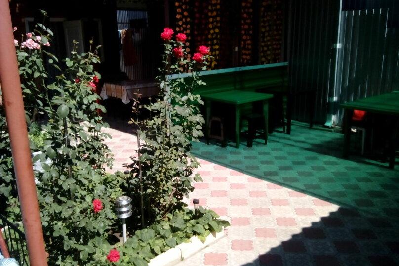 """Гостевой дом """"Уютный"""", улица Седина, 9 на 6 номеров - Фотография 30"""