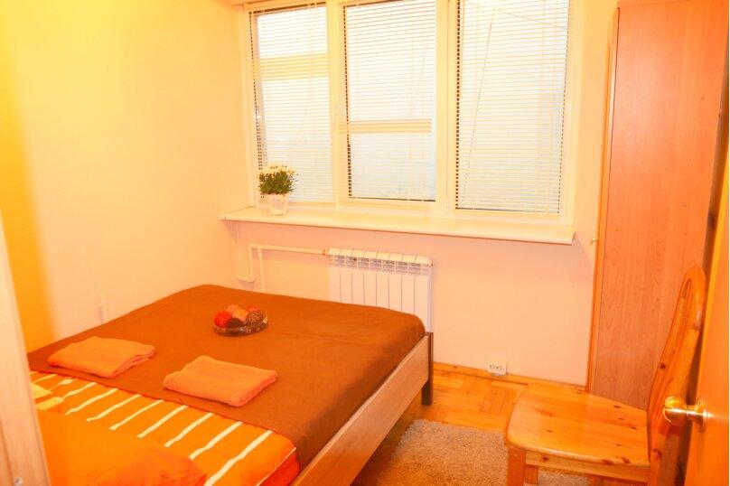 Двухместный с одной кроватью, Малый Власьевский переулок, 6, метро Смоленская, Москва - Фотография 5