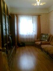 Дом на 5 человек, Поворотная улица, Евпатория - Фотография 3
