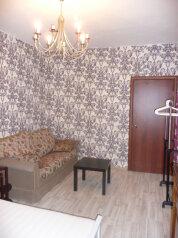 3-комн. квартира, 70 кв.м. на 11 человек, проспект Большевиков, Санкт-Петербург - Фотография 2
