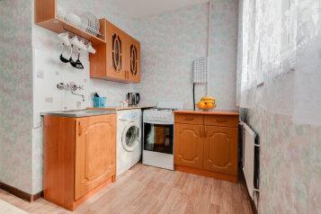 1-комн. квартира, 31 кв.м. на 4 человека, Белы Куна, Фрунзенский район, Санкт-Петербург - Фотография 4