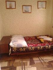Домик возле Никитского сада, 36 кв.м. на 5 человек, 2 спальни, пгт. Никита, Никита, Ялта - Фотография 4