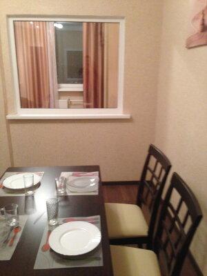 1-комн. квартира, 47 кв.м. на 2 человека