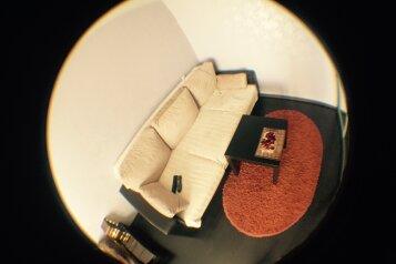 1-комн. квартира, 40 кв.м. на 1 человек, Королевка , 19, Заднепровский район, Смоленск - Фотография 3