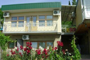 Незабываемый отдых в Алупке, Нагорная, 14 Б на 11 номеров - Фотография 2