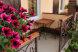 4х местный полулюкс, Ленина, 12 а, Николаевка, Крым - Фотография 1