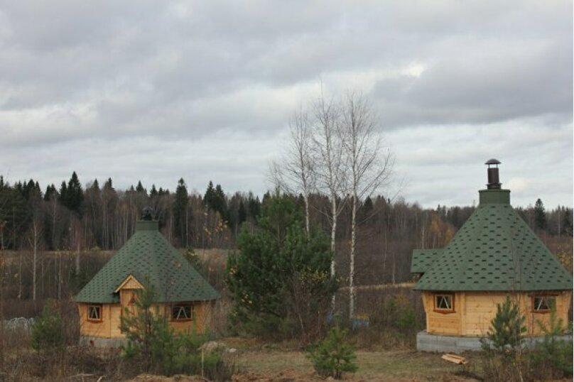 Дом до 4 человек на Волге, 45 кв.м. на 4 человека, 4 спальни, д. Кочнево, 1, Кимры - Фотография 11