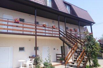 Гостиница на базе отдыха , Морская на 18 номеров - Фотография 3