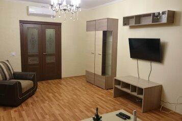 2-комн. квартира, 90 кв.м. на 4 человека, улица Шейнкмана, 88, Ленинский район, Екатеринбург - Фотография 1