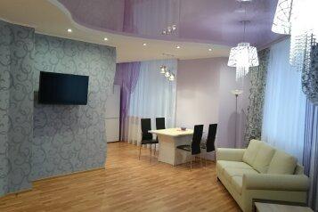 2-комн. квартира, 100 кв.м. на 6 человек, улица Шейнкмана, 88, Ленинский район, Екатеринбург - Фотография 1