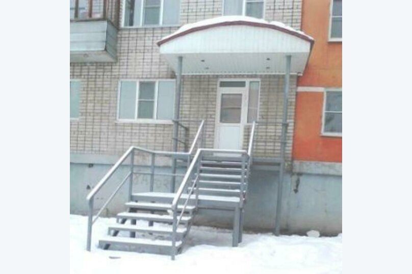 3-комн. квартира, 65 кв.м. на 10 человек, улица Академика Мясникова, 14, Белокуриха - Фотография 1