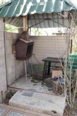 Дом в Форосе, 72 кв.м. на 9 человек, 2 спальни, улица Терлецкого, 46, Форос - Фотография 4
