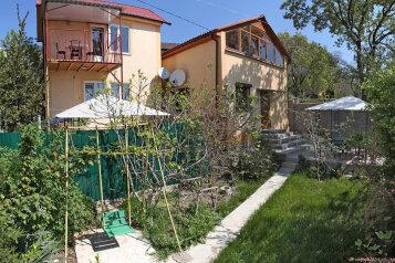"""Гостевой дом """"На Терлецкого 46"""", улица Терлецкого, 46 на 2 номера - Фотография 1"""