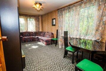 2-комн. квартира, 45 кв.м. на 5 человек, 2-я Черногрязская улица, метро Улица 1905 года, Москва - Фотография 3